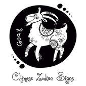 Cabra. signo del Zodiaco Chino — Vector de stock