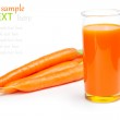 Carrot juice and fresh carrot, isolated on white background — Stock Photo