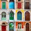 A photo collage of colourful front doors to houses - Stock Photo