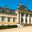 Summer residence of the Saxon royal family. Pillnitz, Dresden — Stock Photo