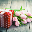 ������, ������: Beautiful tulips with red polka dot gift box happy mothers day