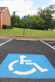 Handicapped Parking space — Stock Photo