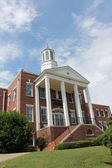 Arkansas School for the Blind — Stock Photo