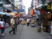 Kowloon Market — Stock Photo