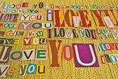Kocham cię. miłość wiadomości. — Zdjęcie stockowe