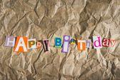HAPPY BIRTHDAY message — Stockfoto