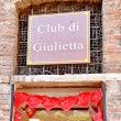 Club di Guilietta, Verona, Italy — Stock Photo