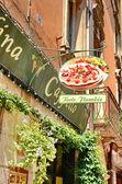 Gamla italienska street — Stockfoto