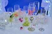 Düğün gözlük — Stok fotoğraf