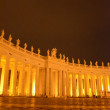 Vatican at night — Stock Photo