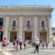 Постер, плакат: Capitoline Museum building with Timoshenko photo