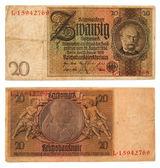 Old German banknotes — Stock Photo