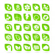 Set of eco icons — Stock Vector
