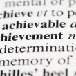 Stock Photo: Achievement