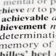 Photo: Achievement