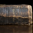 Antique Holy Bible Spine — Stock Photo