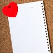 Holiday card with a heart — Stock Photo #19707297