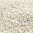 Stock Photo: Rice texture