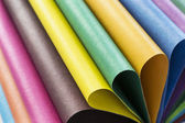 Multicolor paper — Stock Photo