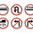 Stock Vector: Road signs set.