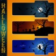 Halloween — Vector de stock #31064203
