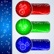 Christmas banners vector set — Stock Vector