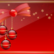 Christmas background — Stockvector  #34216013