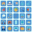 Web icons vector set — Stock Vector