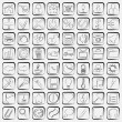 Contour web icons vector set — Stockvektor