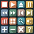 图库矢量图片: Interface elements flat vector icons
