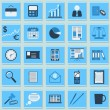 Business flat icons vector set — Stock Vector
