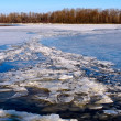 The frozen Dnieper River — Stock Photo