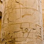 Columns' detail in the Karnak temple in Luxor, Egypt — Stock Photo #20801285