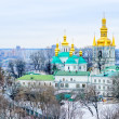 Lavra Monastery in Kiev — Stock Photo