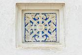 Window detail of the Lavra Monastery in Kiev — Stock Photo