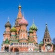 Stock Photo: Intercession Cathedral Saint Basil's
