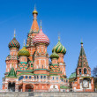 Intercession Cathedral Saint Basil's — Stock Photo