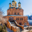 Stock Photo: Church of Znamensky Monastery