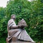 Yaroslav Mudry The Wise — Stock Photo #36457593