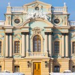Stock Photo: Mariinsky Palace, Parliament House, in Kiev
