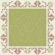 Royalty-Free Stock Vector Image: Vintage frame 01