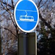 Road sign — Stock Photo #23746507