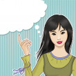 Pretty asian girl at the speech bubble - Stock Vector