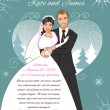 Young couple on the winter background. Invitation card for the winter wedding event — Stock Vector