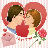 Young couple in a red heart, eps10 — Stock Vector