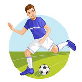 Footballer — Stockvector