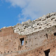 Romcolosseum — Stock Photo #26449761