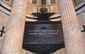 罗马万神殿 — 图库照片