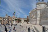 Roma, Altare della Patria — Stock Photo
