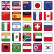 Vector set of Flags world top states — Vettoriali Stock